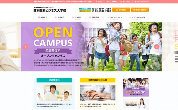 murakami_school01